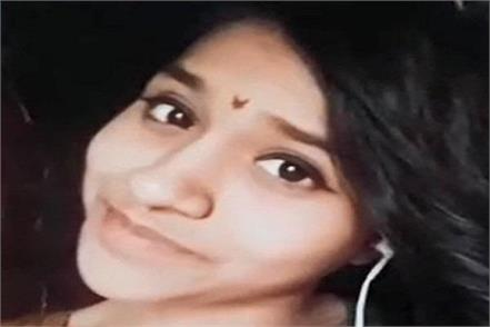 14 year old girl commit suicide to meet for soul