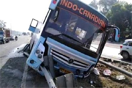 accident of indo canadian bus in karnal all nri safe