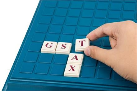 work news these things do not seem to be gst see full list here