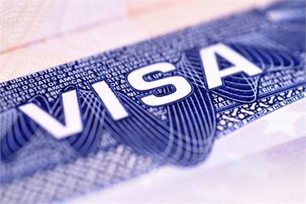 now biometric mandatory to visit canada