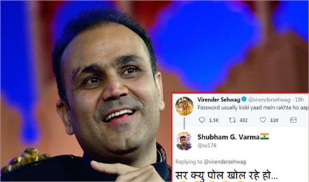 sehwag asked whose memory the password fans say why you opening pole