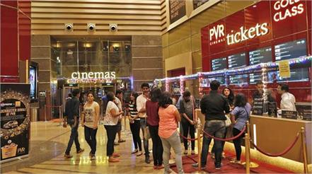 kashmir will get multiplex soon