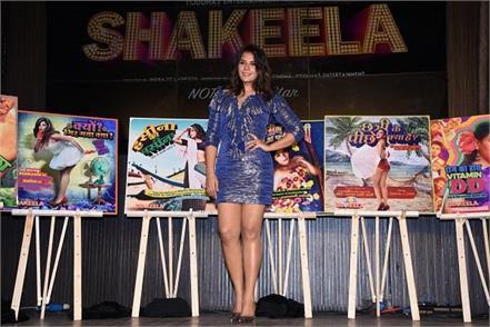 richa chaddha at shakeela calender launched