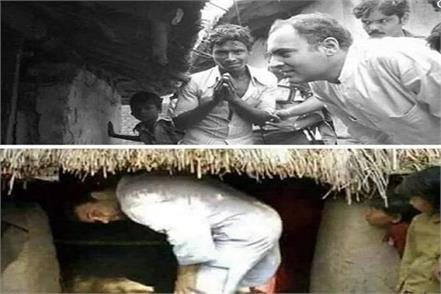 this picture of rahul gandhi being viral in social media