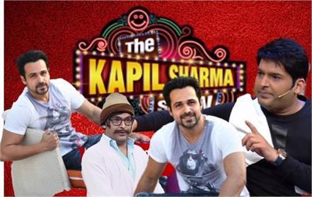 emraan hashmi at the kapil sharma s show