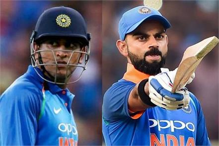 best finisher ms dhoni is ahead of virat kohli