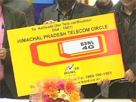 bsnl s 4g will beat the airtel and jio