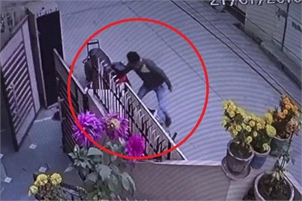watch cctv video of bag snatching
