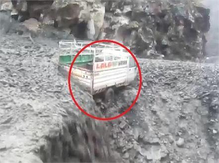 flood jeep went pagalnala