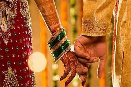 matrimonial site asish kukerti multi national company police