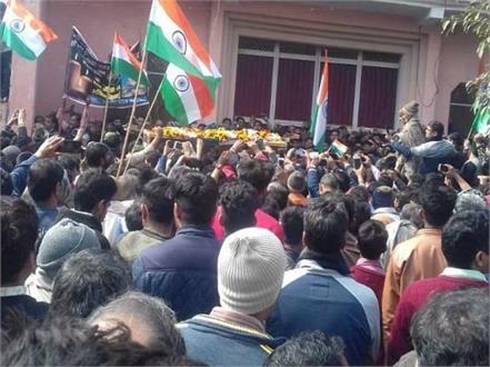 shaheed ajay funeral