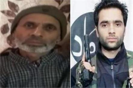 family in embarrassment of suicide bomber adil dar