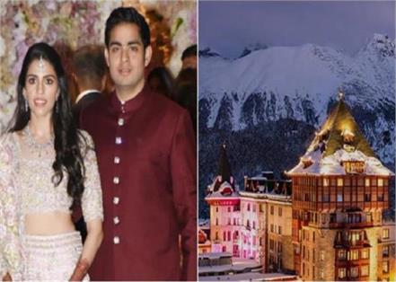 akash ambani wedding party at st moritz know about to full details