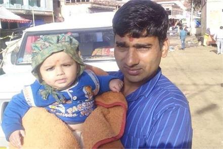 shaheed shyam becomes father before funeral