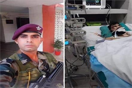 jawan sandeep expired in hospital of kashmir