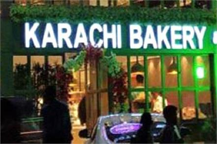 karachi bakery outlet covers under pressure from mob