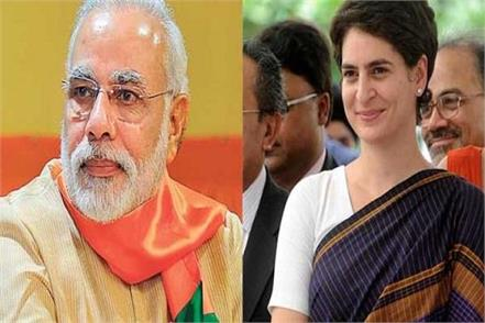 priyanka gandhi pm will challenge modi in gujarat