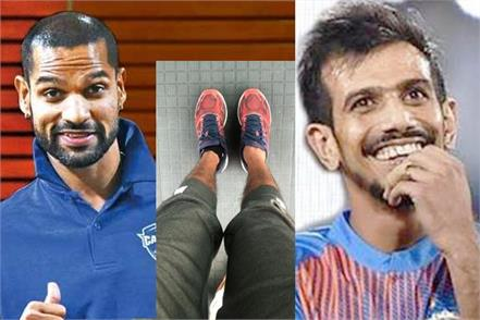 yuzvendra chahal troll shikhar dhawan for his one sock