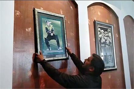 pictures of pakistani cricketers removed from museum by hpca