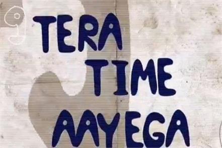 railway warns without ticket passenger tera time ayega