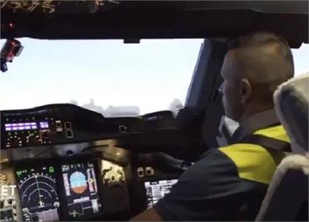 australian player flew the world s largest passenger plane