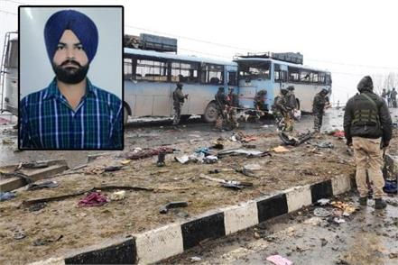 pulwama attack shaheed maninder singh wanted to be big officer