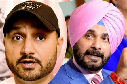 sidhu goes ahead in the sixes in cricket but bhajji googly on the pulwama attack