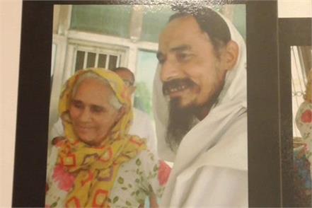 saint gopaldas disappeared from aiims hospital