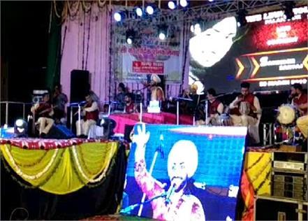 palampur holi fair in satinder sartaj