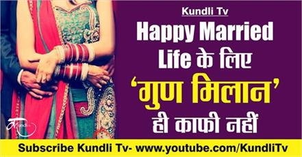 happy married life gun milan