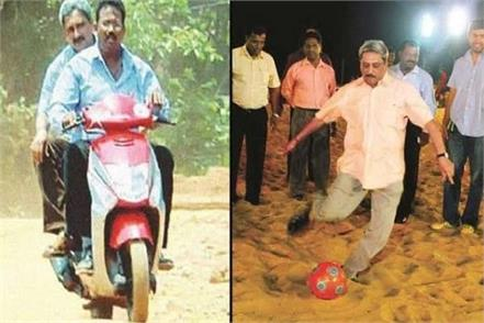 see these 10 pictures of manohar parrikar journey