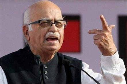 lk advani narendra modi bjp pakistan atal bihari vajpayee