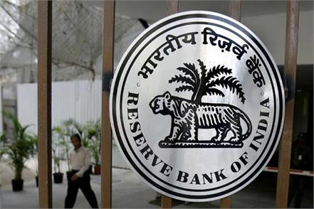 reserve bank issued guidelines for preventing misuse in the market