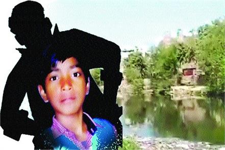 nishant death police