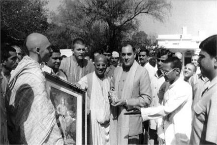 when rajiv had opened the lock of ram temple