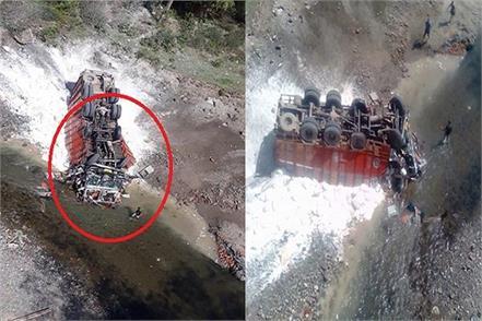 painful incident trala of gambarpul in bridges into river