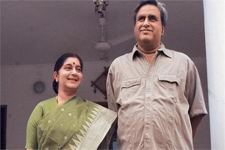 sushma swaraj also join mainbhichowkidar campaign
