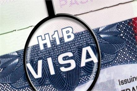 indian it companies did not get h1b visa expansion stringent rules