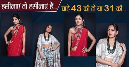 shilpa shetty sonakshi sinha pictures