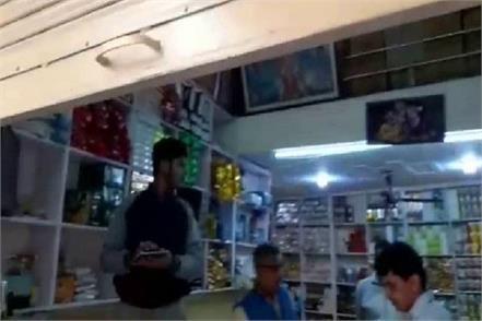 theft of millions in tohana on holi night