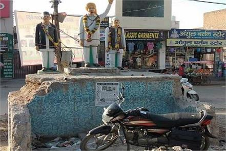shahid s insult on martyr day city council charged with negligence