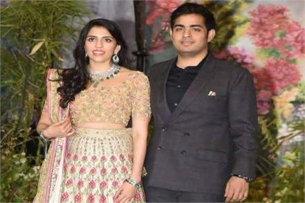 ambani is going to become a daughter in law s daughter in law shloka mehta