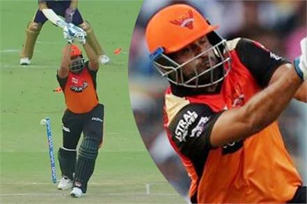 ipl 2019  yusuf pathan miss dhoni helicopter shot got clean bowled