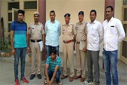 police in the action mode criminal tamatar arrested