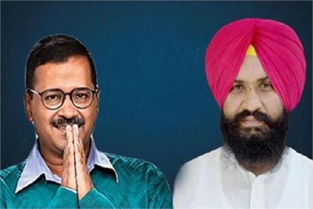 arvind kejriwal on the target of simarjit bains