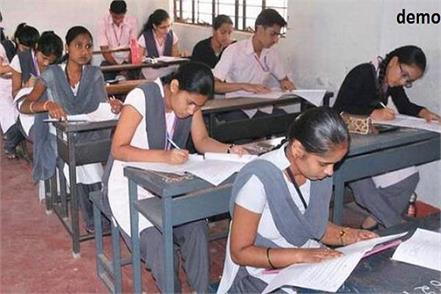 punjabi papers distributed in place of social science examination