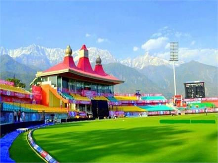 dharamshala not place found in second list of ipl