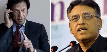 pm khan wants asad umar back in his cabinet
