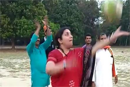 smriti irani played volleyball