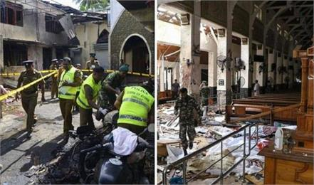 sri lanka blasts video viral